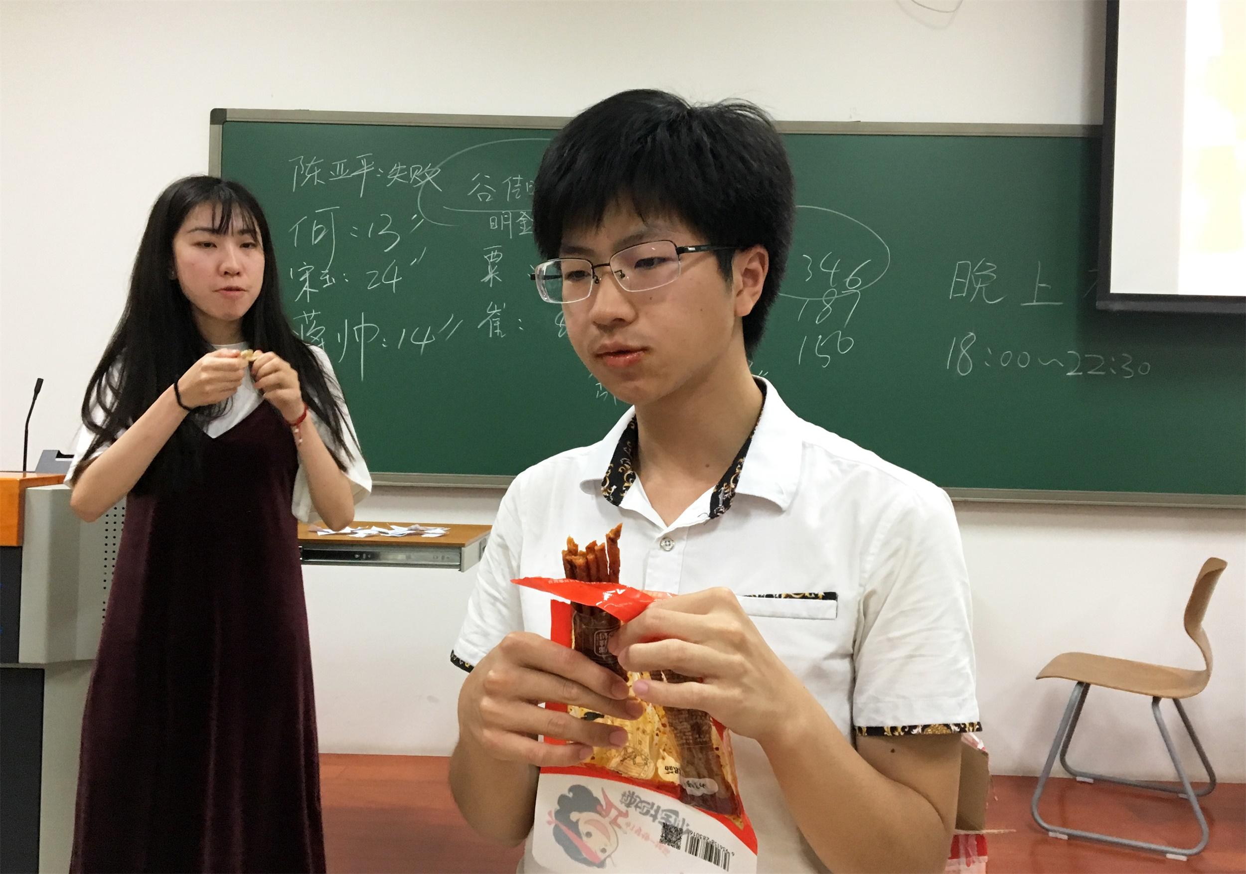 大胃王接力5